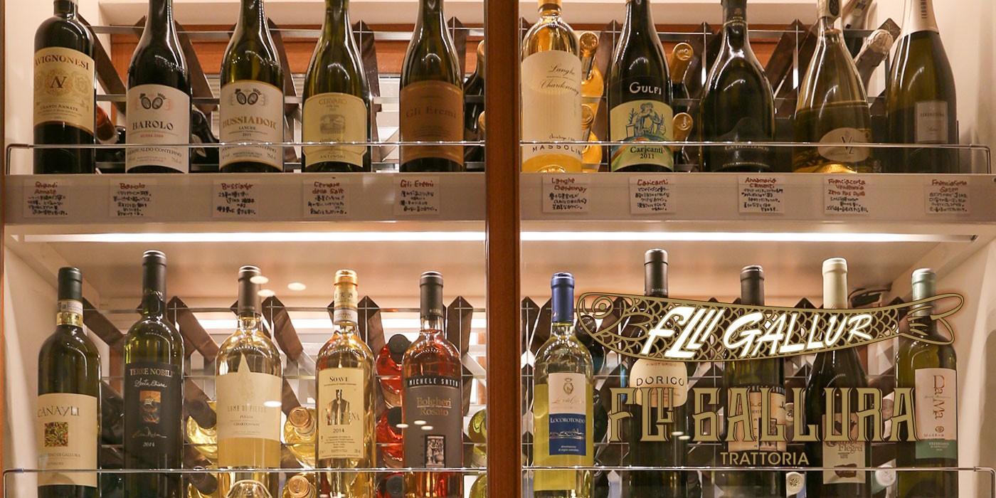 » Trattoria Fratelli Gallura Wine ListCucina Italiana Gallura