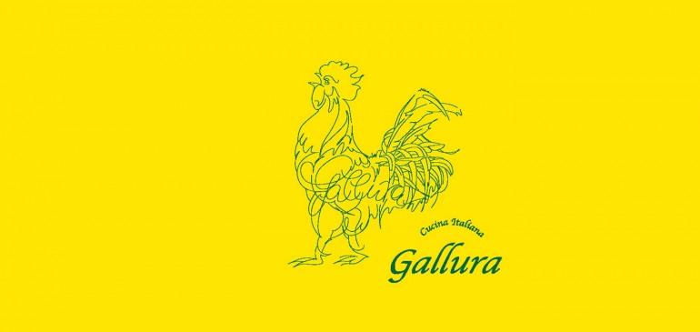 Gallura 公式ホームページリニューアルしました