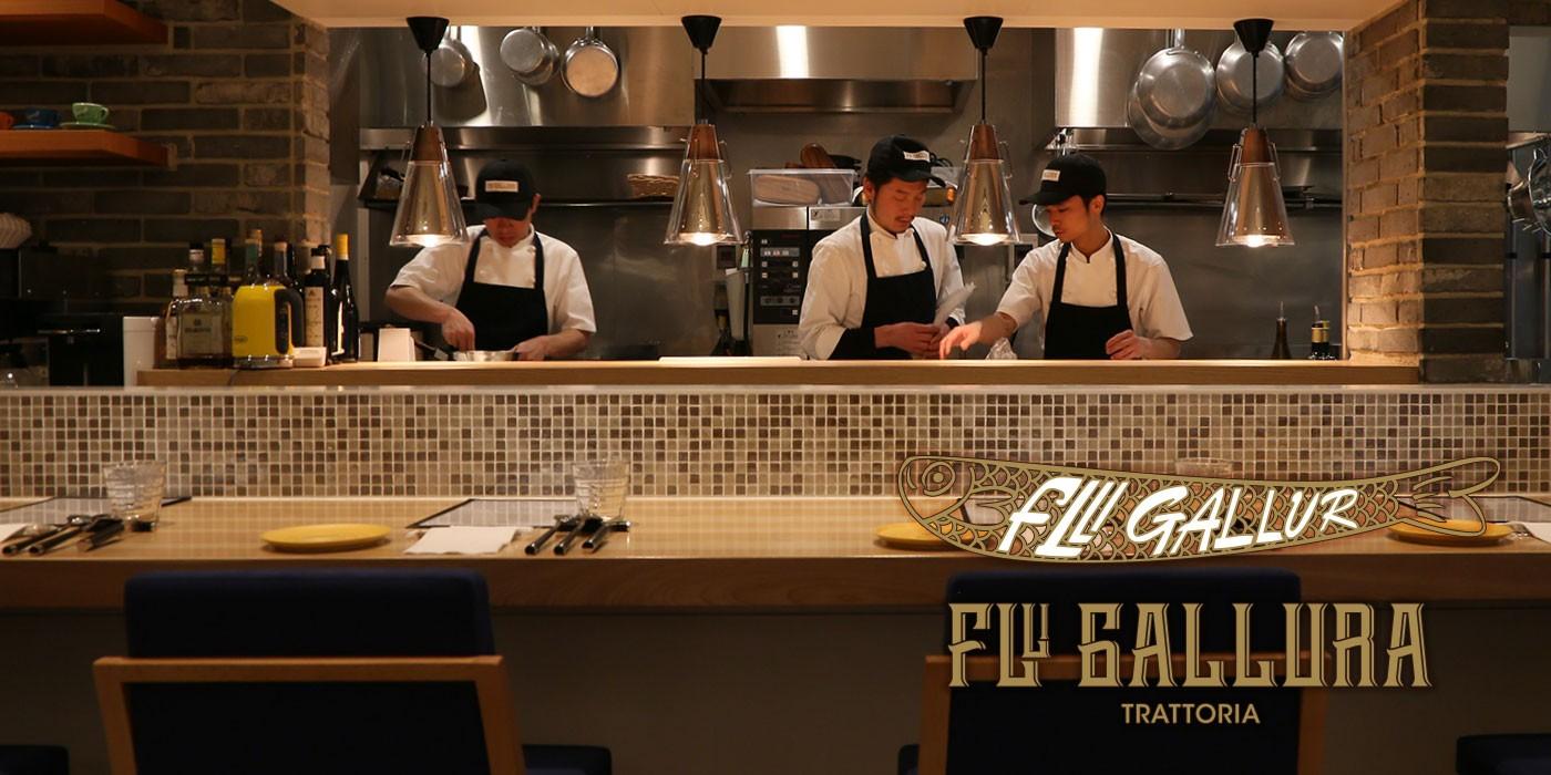 » Trattoria Fratelli Gallura 大名古屋ビルヂング店Cucina Italiana Gallura